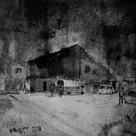 Night Vision, an ink painting for Inktober 2018 by Vijaykumar Kakade